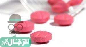 أدوية علاج النحافة
