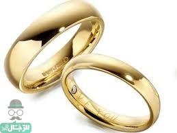 دعاء الزواج